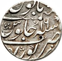 reverse of 1 Rupee - Muhammad Shah - Kora (1720 - 1747) coin with KM# 436.3 from India.