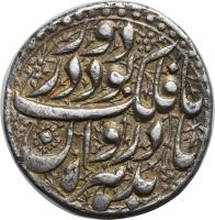 obverse of 1 Rupee - Jahangir - Lahore (1609 - 1611) coin with KM# 158.5 from India.
