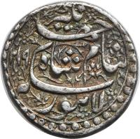 reverse of 1 Rupee - Jahangir - Lahore (1609 - 1611) coin with KM# 158.5 from India.