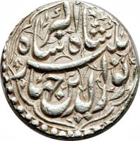 obverse of 1 Rupee - Jahangir - Patna (1611 - 1628) coin with KM# 145.1 from India.