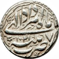 reverse of 1 Rupee - Jahangir - Patna (1611 - 1628) coin with KM# 145.1 from India.