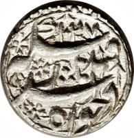 reverse of 1 Rupee - Jahangir - Qandahar (1616 - 1620) coin with KM# 142.2 from India.