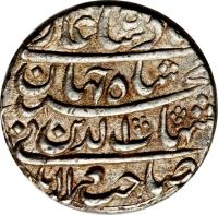 obverse of 1 Rupee - Muhammad Shah - Jahan Surat (1628 - 1637) coin with KM# 222.1 from India.