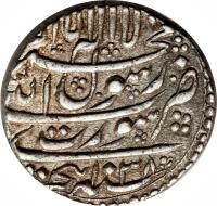 reverse of 1 Rupee - Muhammad Shah - Jahan Surat (1628 - 1637) coin with KM# 222.1 from India.