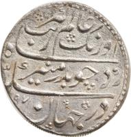 obverse of 1 Rupee - Aurangzeb - Akbarabad (1684 - 1708) coin with KM# 300.6 from India.