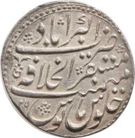 reverse of 1 Rupee - Aurangzeb - Akbarabad (1684 - 1708) coin with KM# 300.6 from India.