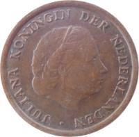 obverse of 1 Cent - Juliana (1950 - 1980) coin with KM# 180 from Netherlands. Inscription: JULIANA KONINGIN DER NEDERLANDEN