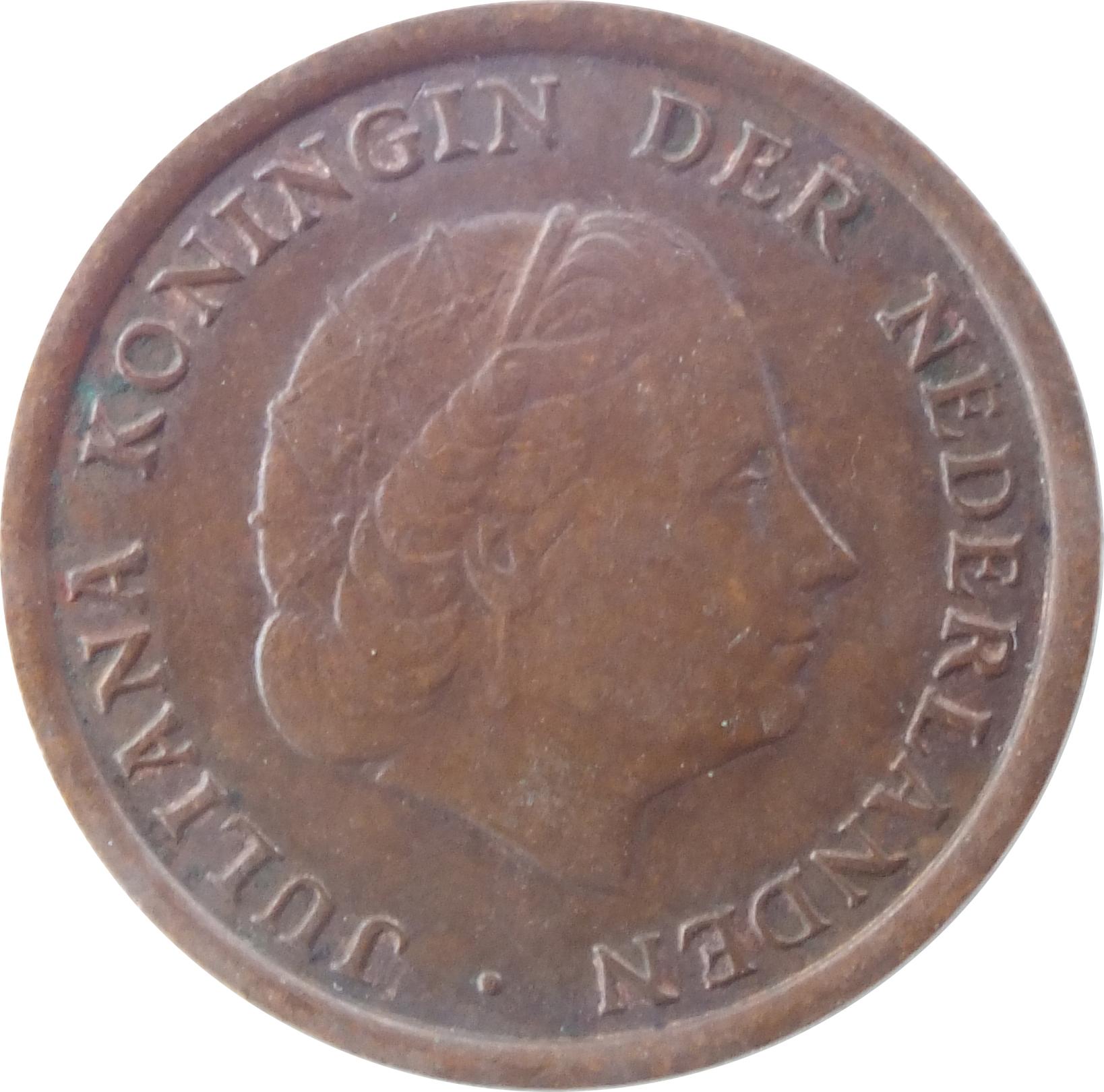 1 Cent Juliana 1950 1980 Netherlands Km 180 Coinsbook