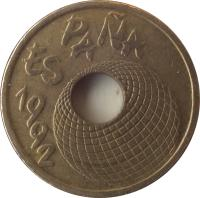 obverse of 25 Pesetas - Juan Carlos I - Tower of Gold in Seville (1992) coin with KM# 905 from Spain. Inscription: ESPAÑA 1992