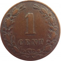 reverse of 1 Cent - Willem III / Wilhelmina (1877 - 1900) coin with KM# 107 from Netherlands. Inscription: 1 CENT