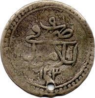 reverse of 10 Para - Selim III (1789 - 1806) coin with KM# 492 from Ottoman Empire. Inscription: 9 s Darebe fi Islambol 1203