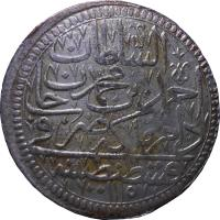 obverse of 1 Zolota - Ahmed III (1704) coin with KM# 156 from Ottoman Empire.