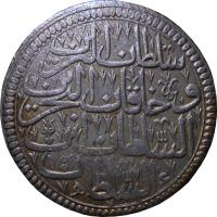 reverse of 1 Zolota - Ahmed III (1704) coin with KM# 156 from Ottoman Empire.
