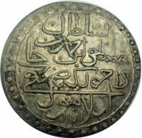 obverse of 2 Zolota - Mustafa III (1758 - 1772) coin with KM# 324 from Ottoman Empire. Inscription: Sultan Mustafa bin Ahmed Han dame mulke darebe fi Islambol 1171