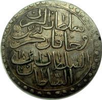 reverse of 2 Zolota - Mustafa III (1758 - 1772) coin with KM# 324 from Ottoman Empire. Inscription: Sultan ul berreyn ve hakan ul bahreyn es sultan ibn es sultan