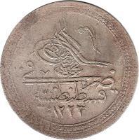 obverse of 1 Kurush - Mahmud II (1810 - 1819) coin with KM# 560 from Ottoman Empire. Inscription: ۱۲۲۳