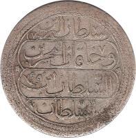 reverse of 1 Kurush - Mahmud II (1810 - 1819) coin with KM# 560 from Ottoman Empire.