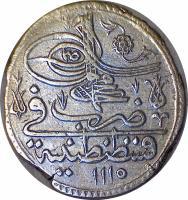 obverse of 1/2 Kuruș - Mahmud I (1704) coin with KM# 153 from Ottoman Empire. Inscription: Tugra darebe fi Kostantiniye 1115