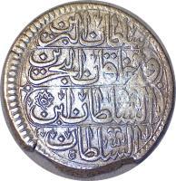 reverse of 1/2 Kuruș - Mahmud I (1704) coin with KM# 153 from Ottoman Empire. Inscription: sultan ul berreyn ve hakan ul bahreyn es sultan ibn MIM DAL es sultan