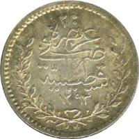 reverse of 20 Para - Abdul Hamid II (1882) coin with KM# 734 from Ottoman Empire. Inscription: ٢٠ ١٢٩٣