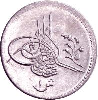 obverse of 1 Kuruş - Abdul Hamid II (1876 - 1879) coin with KM# 277 from Ottoman Empire.