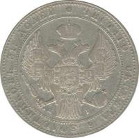 obverse of 10 Złotych / 1 1/2 Roubles - Nicholas I (1833 - 1841) coin with C# 134 from Poland. Inscription: ЧИСТАГО СЕРЕБРА 6 ЗОЛОТНИКОВЪ 31½ ДОЛЕЙ НГ