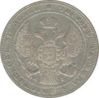 obverse of 10 Złotych / 1 1/2 Roubles - Nicholas I (1833 - 1841) coin with C# 134 from Poland. Inscription: ЧИСТАГО СЕРЕБРА 6 ЗОЛОТНИКОВЪ 31½ ДОЛЕЙ НГ
