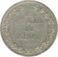 reverse of 10 Złotych / 1 1/2 Roubles - Nicholas I (1833 - 1841) coin with C# 134 from Poland. Inscription: 1½ РУБЛЯ 10 ZŁOT 1833.