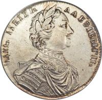 obverse of 1 Poltina - Peter I (1712) coin with KM# 137 from Russia.