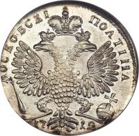 reverse of 1 Poltina - Peter I (1712) coin with KM# 137 from Russia.