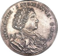 obverse of 1 Rouble - Peter I (1707 - 1710) coin with KM# 130 from Russia. Inscription: ЦРЬ ПЕТРЪ · АЛЕѮIЕВИЧЪ · В:Р:П: