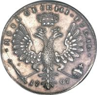 reverse of 1 Rouble - Peter I (1707 - 1710) coin with KM# 130 from Russia. Inscription: - МОСКОВСКИI - РУБЛЬ -
