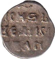 reverse of 1 Denga - Ivan IV - Moscow (1535 - 1547) coin with KG# 21 from Russia. Inscription: КНSЬ ВЕЛIКI IВАН