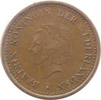 obverse of 1 Gulden - Beatrix (1989 - 2012) coin with KM# 37 from Netherlands Antilles. Inscription: BEATRIX KONINGIN DER NEDERLANDEN