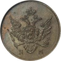 obverse of 1 Polushka - Alexander I (1803 - 1810) coin with C# 111 from Russia.