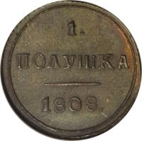 reverse of 1 Polushka - Alexander I (1803 - 1810) coin with C# 111 from Russia. Inscription: 1. ПОЛУШКА