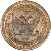 obverse of 2 Kopeks - Alexander I (1802 - 1807) coin with C# 114 from Russia.