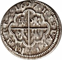 reverse of 2 Reales - Felipe IV (1627 - 1659) coin with KM# 93 from Spain.