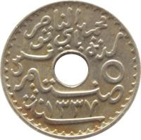 obverse of 5 Centimes - Muḥammad V an-Nāṣir (1918 - 1920) coin with KM# 242 from Tunisia. Inscription: ٥ ١٣٣٧
