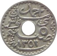 obverse of 5 Centimes - Aḥmad II ibn Ali (1931 - 1938) coin with KM# 258 from Tunisia. Inscription: ٥ ۱۳۵۰