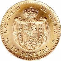 reverse of 10 Pesetas - Alfonso XII - 2'nd Portrait (1878 - 1879) coin with KM# 677 from Spain. Inscription: REY CONSTL. DE ESPAÑA E · M · 10 PESETAS · M ·