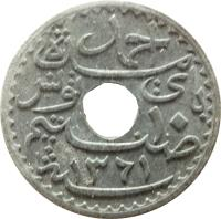 obverse of 10 Centimes - Aḥmad II ibn Ali (1941 - 1942) coin with KM# 267 from Tunisia. Inscription: ١۰ ١٣٦١