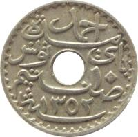 obverse of 10 Centimes - Aḥmad II ibn Ali (1931 - 1938) coin with KM# 259 from Tunisia. Inscription: ١٠ ١٣٥٧