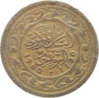 obverse of 20 Millimes (1960 - 2005) coin with KM# 307.1 from Tunisia. Inscription: البنك المركزي التونسي 1960 - 1380