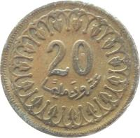 reverse of 20 Millimes (1960 - 2005) coin with KM# 307.1 from Tunisia. Inscription: 20 عشرون مليما
