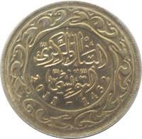 obverse of 100 Millimes (1960 - 2013) coin with KM# 309 from Tunisia. Inscription: البنك المركزي التونسي 1997 - 1418