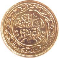 obverse of 10 Millimes (1960 - 2008) coin with KM# 306.1 from Tunisia. Inscription: البنك المركزي التونسي