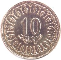 reverse of 10 Millimes (1960 - 2008) coin with KM# 306.1 from Tunisia. Inscription: 10 عشرة مليمات