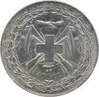 reverse of 40 Batzen - Shooting Festival (1847) coin with X# S2 from Switzerland. Inscription: 40 Btz.