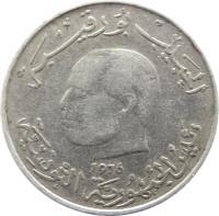 obverse of 1 Dinar - FAO (1976 - 1983) coin with KM# 304 from Tunisia. Inscription: الحبيب بورقيبة 1976 رئيس الجمهورية التونسية
